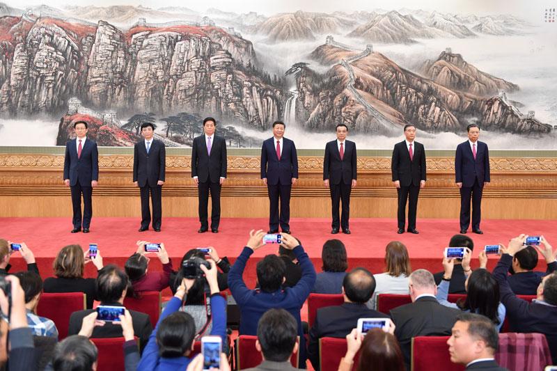 党的新一届中央领导机构产生纪实